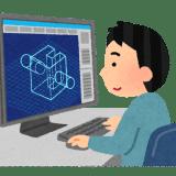 3DCGアニメーションで参考書を探しているならコレ!