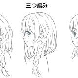 【色々な髪の描き方】髪型ごとの描き方のポイントをカンタンに解説
