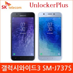 SM J737S Root File, Samsung Wide 3 8.0 twrp root, Samsung One click root files, J737s eng root 8.0, Samsung Wide 3 One Click Root File, J737SKSU1ARDB Root Patched By UnlockerPlus, Unlock All Samsung Smartphone FRP network lock imei,j737s root,j737s firmware,j737s twrp,j737s download mode,j737s imei repair,j737s frp,j737s combination,j737s please call me,j737s frp bypass,rom combination j737s,sm-j737s download mode,samsung j737s firmware,samsung sm-j737s harga,sm j737s,sm-j737s frp,sm-j737s combination,samsung j737s price,samsung j737s,SM-J737S Root,J737S Imei Repair,J737S IMEI Patch without root,J737S Demo Remove ,J737s KG State fix,J737S TWRP Fix
