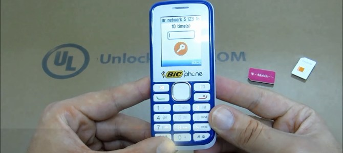How To Unlock Alcatel BIC Phone V5 (Also known as Alcatel One Touch 1063) by unlock code.