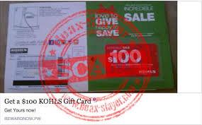 Kohls Gift Card Scam