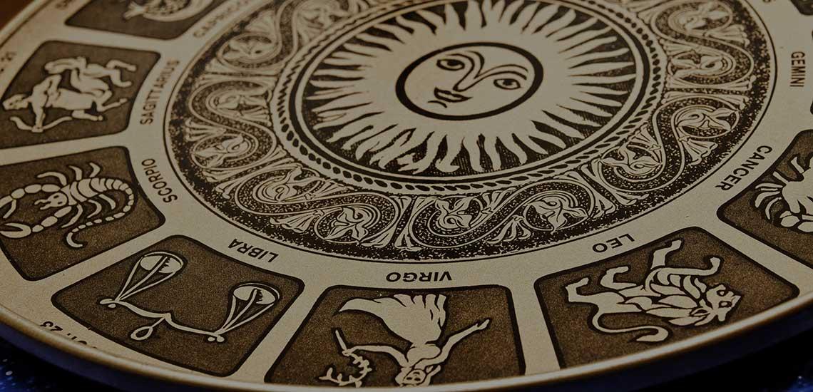Астрология Внебрачная дочь астрономии