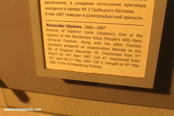 Celda del hermano de Lenin