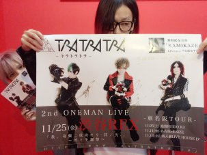 Hiroki and Yukia went around putting up their posters