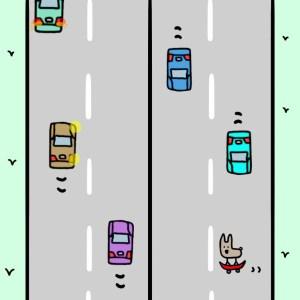 車線変更のコツ