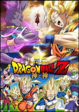 https://i0.wp.com/unobtainium13.files.wordpress.com/2014/08/dragon-ball-z-battle-of-gods-poster1.jpg?resize=255%2C360&ssl=1