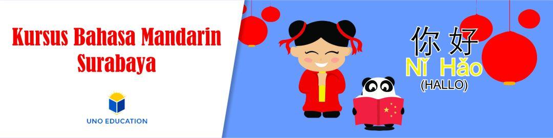 kursus bahasa mandarin surabaya, kursus bahasa mandarin untuk dewasa, kursus bahasa mandarin untuk karyawan, kursus bahasa mandarin untuk anak, kursus bahasa mandarin di surabaya barat, kursus bahasa mandarin surabaya timur, kursus bahasa mandarin sidoarjo, kursus bahasa mandarin bersertifikat di surabaya, kursus bahasa mandarin kota sby jawa timur