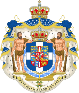 Coat of Arms of the Kingdom of Greece 1936–1973