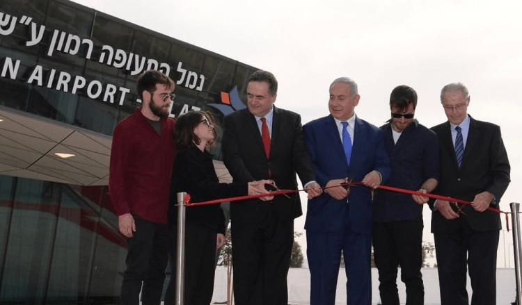 Israel inaugura nuevo aeropuerto internacional cerca del Mar Rojo