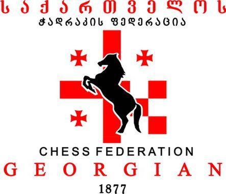 federazione-georgiana