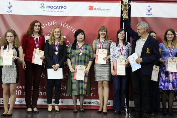 Sochi - Russia Female Team champs