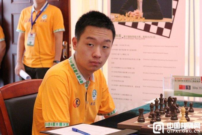 Danzhou - Wei Yi