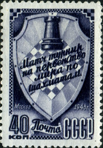Stamp_of_USSR_1335