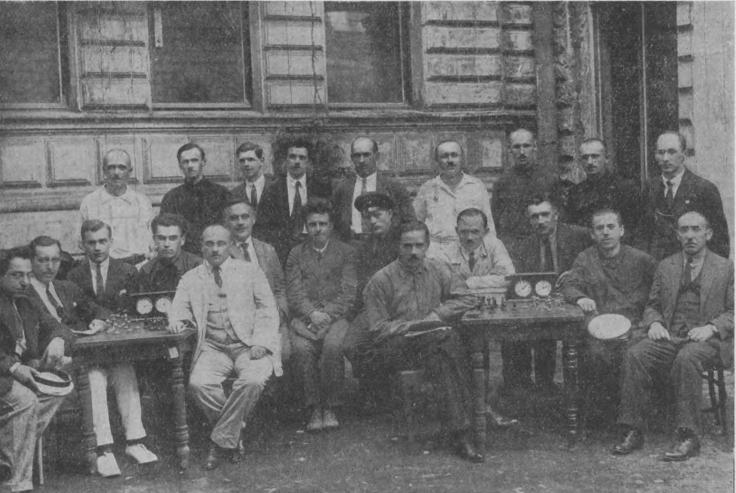 4th_ussr_chess_championship_1925_large