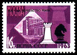 1963_16k_dent_2877b