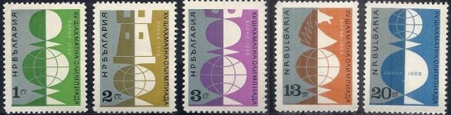 Bulgaria_1962_5D