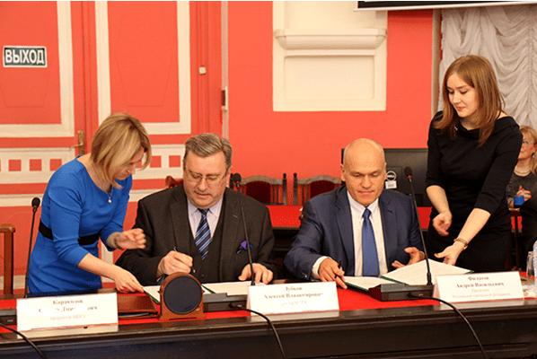 Firma accordo RCF-MPGU