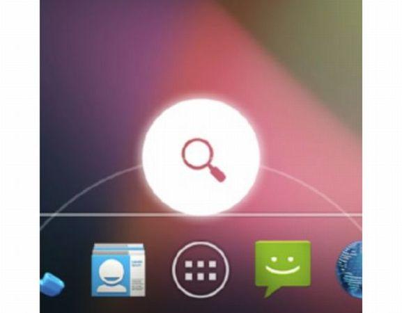 Google Now無効化のオススメ無料アプリはこれ!「SwipeLaunch Disabler」