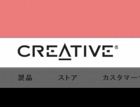creative mediasourceの使い方!CDをスマホで聴く方法