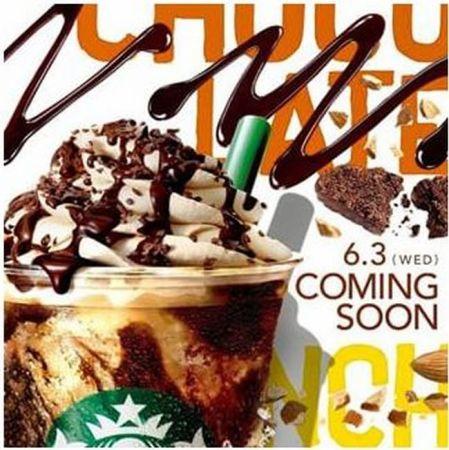 スタバ6月新作のカロリーは?チョコレートクランチフラペチーノ│カスタマイズはできるの?味の感想、口コミ、期間はいつまで?