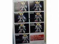 BB戦士401「ガンダムバルバトスDX」第1~第6形態画像!発売日&価格は?