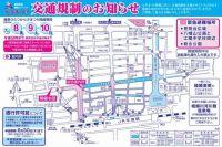 平塚七夕祭り2016 交通規制&近隣駐車場は?│料金・営業時間・台数は?花火は上がるの?