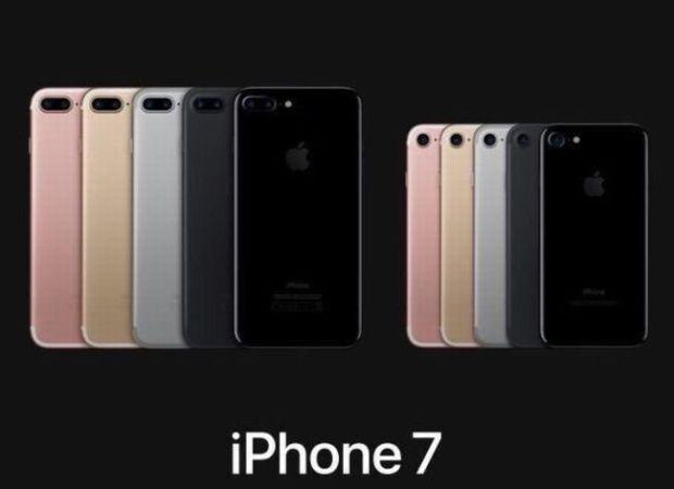 「iPhone 7」「iPhone 7 Plus」価格は?予約日&発売日は?特徴の違いは?防水機能・suica搭載!デザインは?