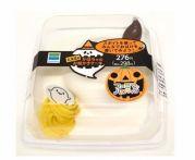 ファミマ「かぼちゃのお絵かきケーキ」カロリーは?チョコの量はどれくらい?ファミリーマートでの販売期間は?