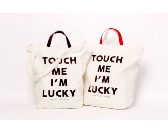 フリークスストア2017福袋 ネット&店舗での予約購入方法&価格は?中身のネタバレは?