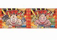 肉リマンチョコ(赤コーナー編)コンプ一覧画像!24種(シークレット含)コンビニでも販売中!