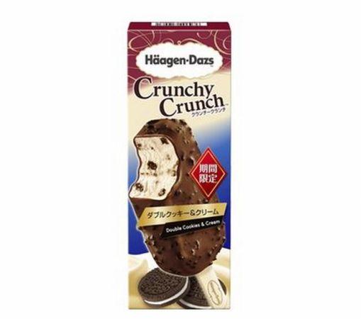 ハーゲンダッツ「ダブルクッキー&クリーム」カロリー・値段は?販売店や発売日は?コープでも買える?(クランチ―クランチ)