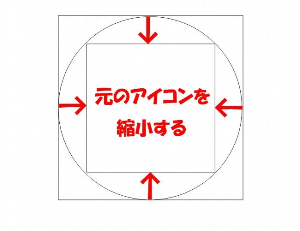 四角 twitter アイコン