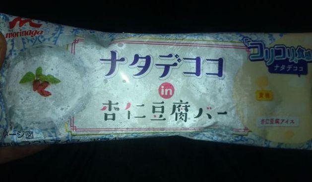 ナタデココin杏仁豆腐バーの販売店は?カロリー・感想&販売期間は?