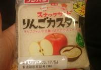 スナックサンド「りんごカスタード」カロリー&味は?牛乳との相性は?