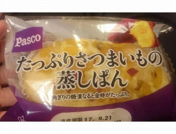 パスコ「たっぷりさつまいもの蒸しパン」カロリーは?牛乳に入れると…?