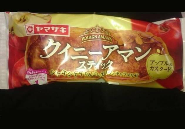 ヤマザキ「クイニーアマンスティック アップル&カスタード」カロリーは?味の感想は?