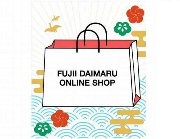 FUJIIDAIMARUセレクション2018ブランドは?a、bの予想&根拠はこれ!