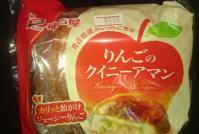 神戸屋「りんごのクイニーアマン」カロリーは?味の感想と口コミとの違いは?