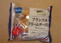 パスコ「フランス産クリームチーズのデニッシュ」味とカロリーは?牛乳と合う?