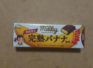 ミルキーチョコレート完熟バナナ風味のカロリー・感想は?販売店舗は?