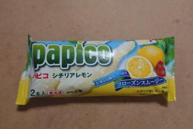 パピコ「シチアリアレモン」2018のカロリーは?味の感想は?