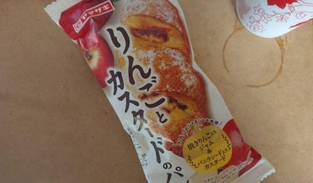 ヤマザキ「りんごとカスタードのパン」カロリー・味の感想は?