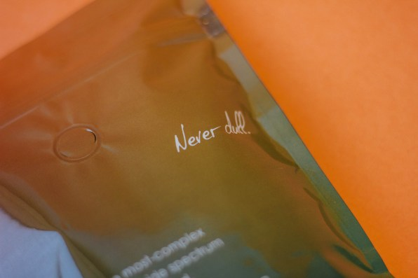 Compelling and Rich Coffee: Never Dull