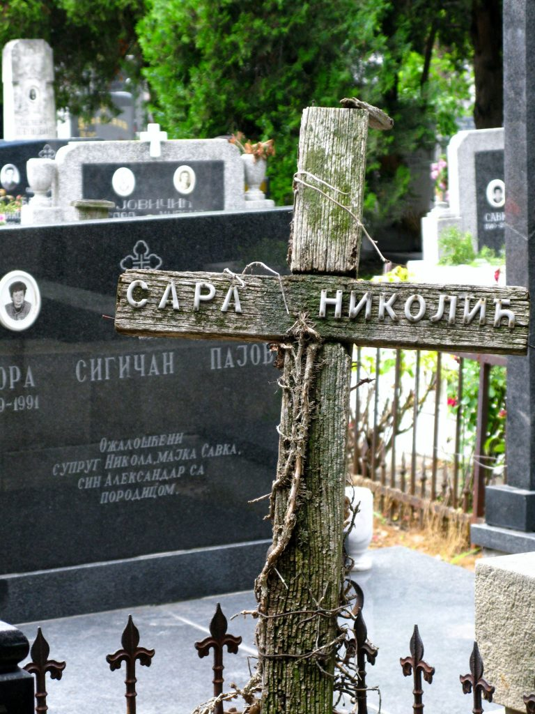 Zemun cemetery Belgrade Serbia