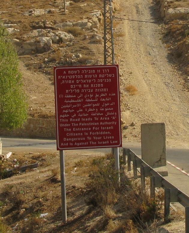 Israel Paletsine