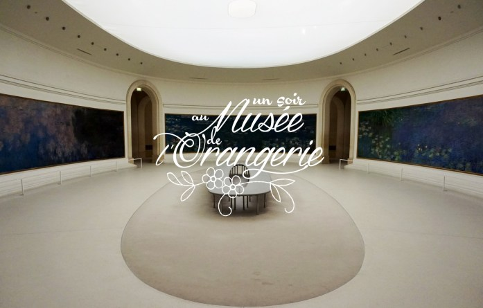 20150703_musee_orangerie (Large)
