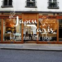 Le Japon à Paris | Balade dans Little Tokyo