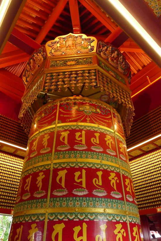 Buddha Tooth Relic temple - Moulin à prières