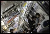 Train de la ligne Keisei, au départ de Narita