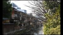 Shinbashi dori, Kyôto
